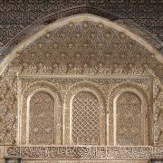 Collegereeks: Islamitische kunst – college 1