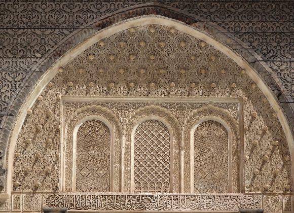 Collegereeks: Islamitische kunst
