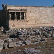 Online lezing: Athene